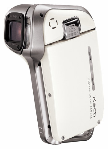 Sanyo Xacti VPC-E2 White Waterproof Digital Camcorder